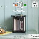 タイガー 電気ポット 「とく子さん」 (2.91L) PIL...