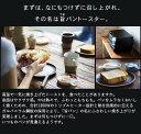 トースター アイテム口コミ第5位