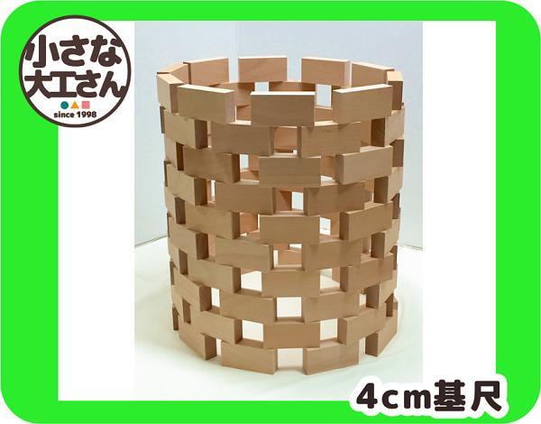 【送料無料でお届け】 積み木ブロック  直方体40×20×80ミリ 100個 日本製 白木の積み木 40-2
