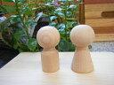 小さな大工さん 積み木遊びと一緒に遊ぶ木製手作りお人形(大)...