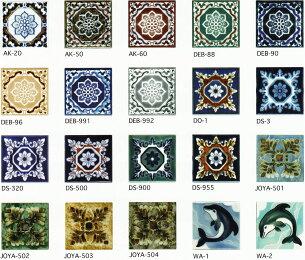 アンティーク デザイン イスラム モザイク インテリア キッチン カウンター テーブル