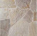 サンドゴールド 乱形石  濃ベージュ 約0.5平米/ケース販売です。洋風建築物用建材です。床・壁用、玄関 ポーチ、エントランス、塀、門柱、ガーデニング等のDIYリフォームにお勧めです。
