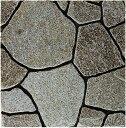 伊吹石 乱形石 グレー 角丸 約0.6平米/ケース販売。和風建築用建材です。玄関 ポーチ、塀、門柱、ガーデニング等のDIYリフォームにお勧めです。鉄平石 敷石としてもOK