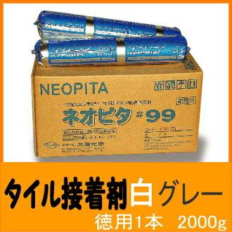 tileonline  라쿠텐 일본: 타일 접착제 ネオピタ 일반 내외 면 벽 용 ...