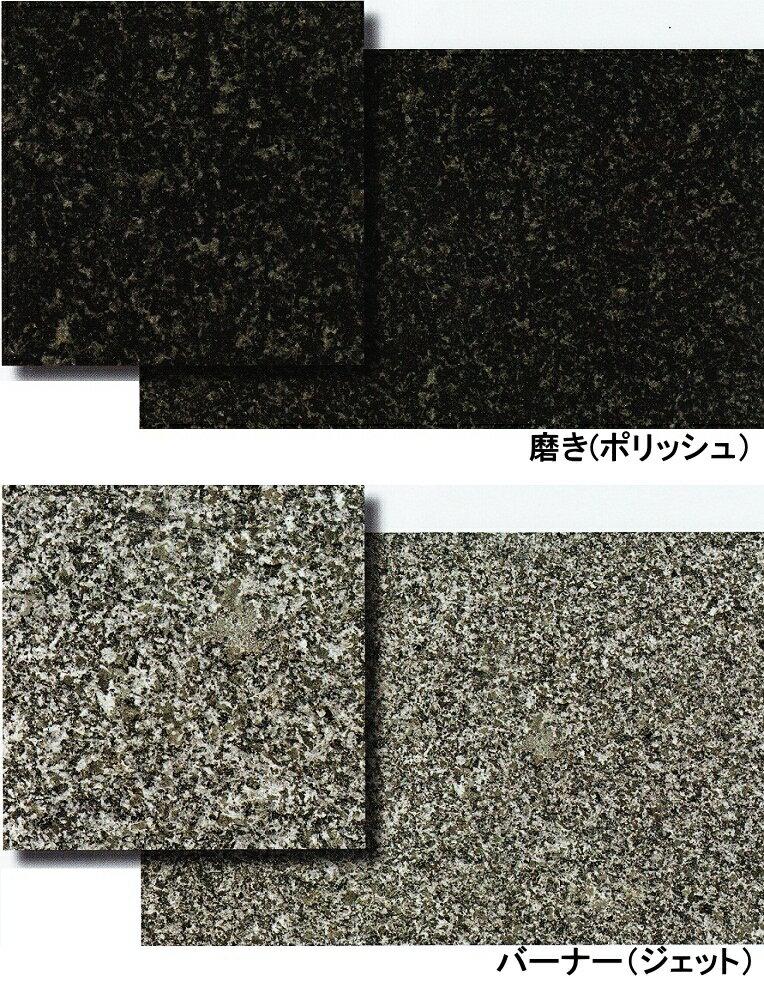 御影石ニューインパラ黒300角磨き・バーナー床・壁用一枚からの販売外床・内床外壁・内壁(玄関ポーチ・