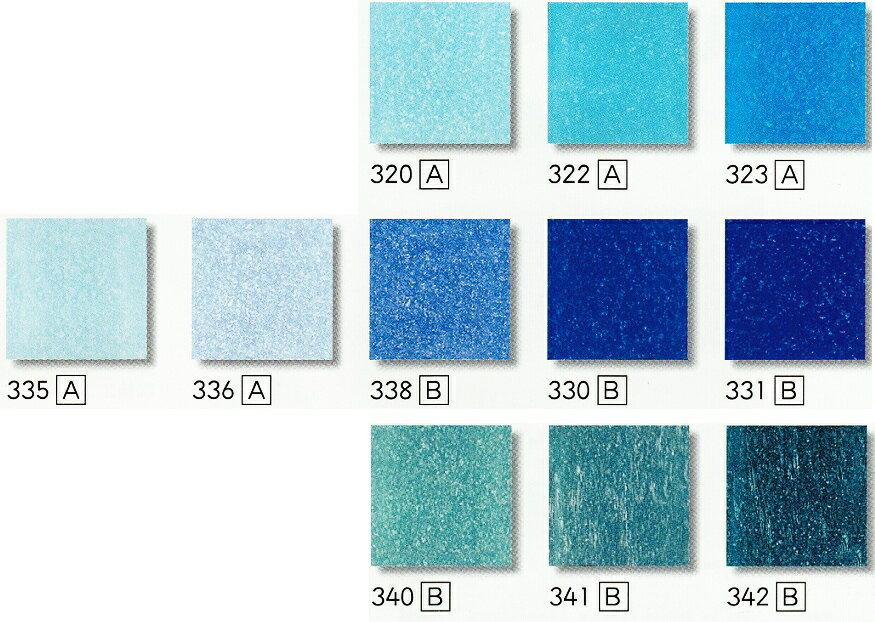 ガラスモザイクタイル シート販売。青・ブルー系の床・壁(キッチン カウンター・テーブル・玄関・浴室等)のDIYリフォームに。ヴェネチアンガラス・ステンドグラス風のデザインアートにも使えるキラキラ輝くかわいいモザイクです。