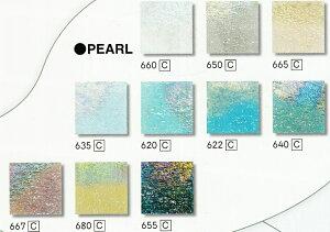 ガラスモザイクタイル キッチン カウンター リフォーム