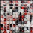 モザイクタイル シート 25角 フォーラム 磁器 赤 黒 白ミックスデザイン。おしゃれなアンティーク、レトロモダン風。キッチン・玄関・テーブル・浴室(風呂)洗面所のDIYリフォームにOK。床・壁インテリア建材・日本製・美濃焼・耐熱
