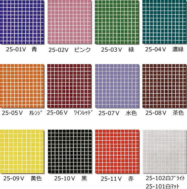 モザイクタイル シート 25角 磁器質。キッチン・壁・床等のDIYリフォームに。アンティー…...:tileonline:10000143