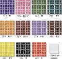 モザイクタイル シート 45角 磁器質。ミックスデザインタイル対応、おしゃれなアンティーク、レトロモダン風。キッチン・玄関・テーブル・浴室(風呂)洗面所のDIYリフォームにOK。床・壁インテリア建材・日本製・美濃焼・耐熱モザイクタイル