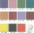 モザイクタイル シート 19丸 磁器質。ミックスデザインタイル対応、おしゃれなアンティーク、レトロモダン風。キッチン・玄関・テーブル・浴室(風呂)洗面所のDIYリフォームにOK。床・壁インテリア建材・日本製・美濃焼・耐熱モザイクタイル