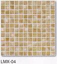 モザイクタイル シート 23角 磁器質 大理石調 和風 肌ミックス。キッチン・壁等のDIYに(144粒)