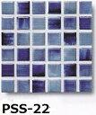 モザイクタイル シート アンティーク 大理石調 23角 青。キッチン・壁等のDIYに(144粒)