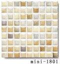 15角 モザイクタイル レトロラスティック ベージュ系ミックス 1シート(324粒)単位の販売 大理石調