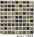 15角 モザイクタイル レトロラスティック 緑系ミックス 1シート(324粒)単位の販売 大理石調
