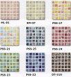 モザイクタイル シート アンティーク 大理石調 23角 カラフルミックス 磁器質。ミックスデザインタイル対応、おしゃれなレトロモダン風。キッチン・玄関・テーブル・浴室(風呂)洗面所のDIYリフォームにOK。床・壁インテリア建材・日本製・美濃焼・耐熱モザイクタイル