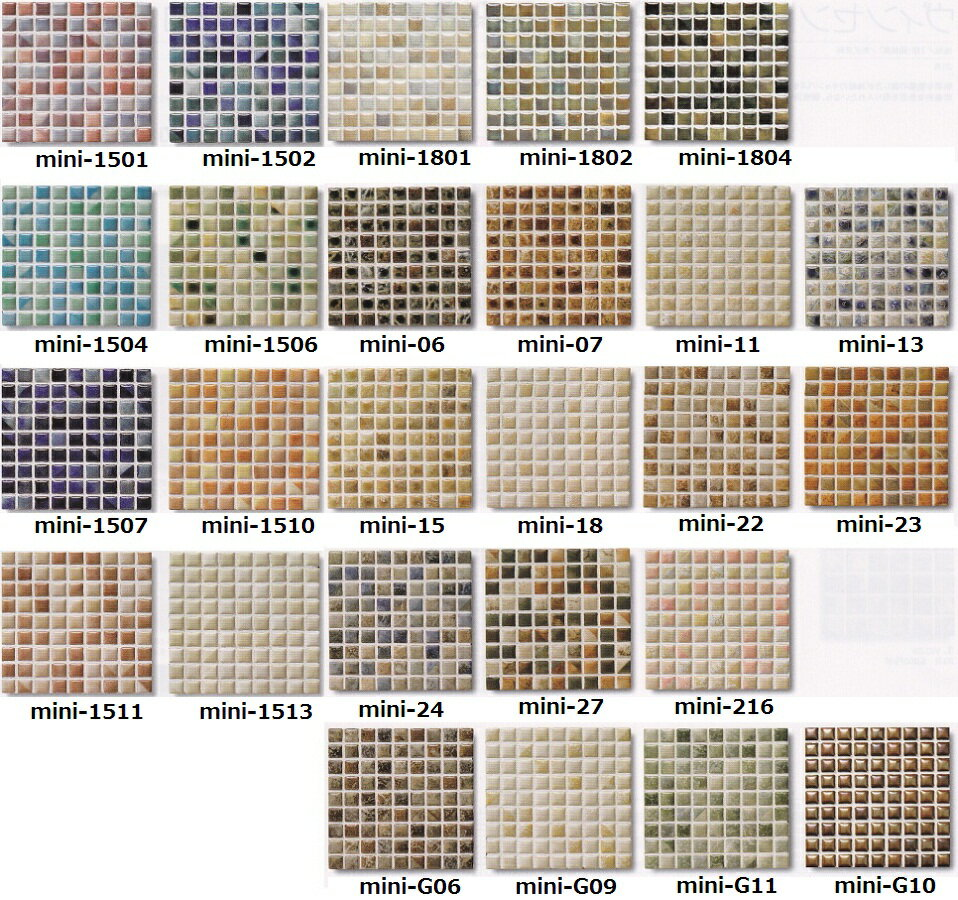 モザイクタイル シート 15角 アンティーク 大理石調 磁器質。ミックスデザインタイル対応…...:tileonline:10000164