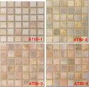 モザイクタイル シート アンティーク 45角 磁器 ウェザリング。ミックスデザインタイル対応、おしゃれなアンティーク、レトロモダン風。キッチン・玄関・テーブル・浴室(風呂)洗面所のDIYリフォームにOK。床・壁インテリア建材・日本製・美濃焼・耐熱モザイクタイル