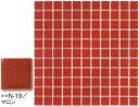 モザイクタイル シート 25角 レトロ 磁器 マロン ワインレッド。キッチン・壁等のDIYに(121粒)