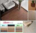 木目調タイル アルベロ 125×500 施釉 溝なし7色 溝あり3色 磁器質 1枚から販売内装床、壁