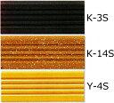 階段 タイル(磁器)滑り止め・目印用 6号階段(黒・茶・黄色)1枚から販売 内床 外床用(玄関 ポーチ・ガーデニング・駐車場) のDIYリフォームにお勧め。 防滑・防汚・補修用・ポイント・アクセント・洋風建築の建材(エクステリア用)です