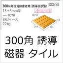 ���� �^�C�� 300�p ���o��V�ҁi���o��Q�ҁj�p �U�� 1���P�ʂ̔̔��ł� �O���E�����E�Ǘp�i����