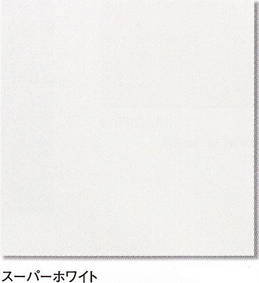スーパーマーブル 大理石調 磨き・鏡面 400角 磁器 タイル(白 スーパーホワイト)1枚からの販売 内床(ベランダ・玄関・土間・リビング フロア) 壁(テーブル・キッチン カウンター・浴室)のDIYリフォームにお勧め。 洋風建築の内装建材(インテリア用)です