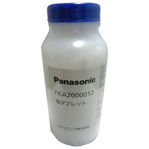 空間清浄機ジアイーノ用 塩タブレット1000粒入り FKA2000012