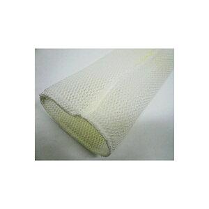 空間清浄機ジアイーノ用 除菌フィルター FKA0330178