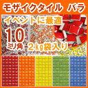 10k-51-2kg_1