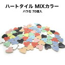 Heart_tile_mix_1