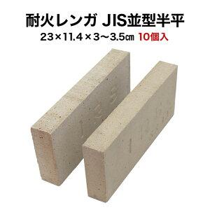 �ѲХ��JIS�·�Ⱦʿ����������12�����ˡ�������������������϶�ۥԥ��Ҥ�С��٥��塼ϧ�ʤɤ˺�Ŭ��������(��)23×11.4×3��3.5cm�ť��/�Ѳ���/�ѲХ��/�ѲФ��/BBQ/�ԥ���/�ԥ���/��ϧ/�����ǥ˥�