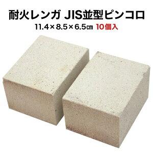 �ѲХ��JIS�·��ԥ?��������12�����ˡ�������������������϶�ۥԥ��Ҥ�С��٥��塼ϧ�ʤɤ˺�Ŭ��������(��)8.5×11.4×6.5cm�ť��/�Ѳ���/�ѲХ��/�ѲФ��/BBQ/�ԥ���/�ԥ���/��ϧ/�����ǥ˥�
