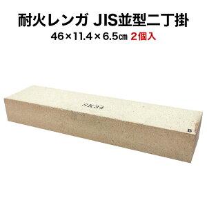 �ѲХ��JIS�·�����ݣ��������ʣ������ˡ�������������������϶�ۥԥ��Ҥ�С��٥��塼ϧ�ʤɤ˺�Ŭ��������(��)46×11.4×6.5cm�ť��/�Ѳ���/�ѲХ��/�ѲФ��/BBQ/�ԥ���/�ԥ���/��ϧ/�����ǥ˥�