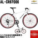 CHEVROLET AL-CRB7006 700×28C 2021年モデル マウンテンバイク 6段変速 アルマイト塗装 シボレー CHEVY シェビー