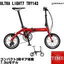 RENAULT ULTRA LIGHT7 TRY143 14インチ 2021年モデル 折りたたみ自転車 3段変速 ルノー ウルトラライト7 トライ143