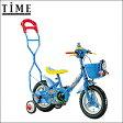 ブリヂストン キャラクター幼児車 きかんしゃトーマス12インチ NTM12【大人気の機関車トーマスの12型幼児自転車!】