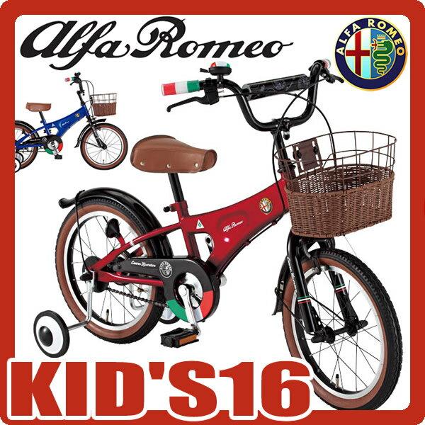 自転車の 幼児用自転車 サドル : (AlfaRomeo) 幼児用自転車 ...