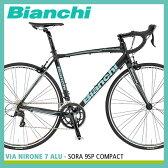 【送料無料】【一部在庫あります】【お好きなパーツを2つプレゼント!】2015ビアンキ Bianchi Via Nirone7 Alu SORA 9SP COMPACT ロードバイク 700Cx25C 18段変速【アルミフレーム&カーボンフォークにSHIMANO SORAを搭載】ヴィアニローネ7アルソラ ビアニローネ7