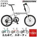 ブリヂストン シルヴァF6F 20インチ 2019年モデル 折りたたみ自転車 外装6段変速 CYLVA シルバ YF6F20 アルミフレーム製