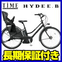 �y2011�N���f���z�y�������o�b�e���[������ۏؕt�z�y�T�C�N���J�o�[�v���[���g���z�y��Ԍ���I�����x���ő��������z2011�u���a�X�g���~VERY HYDEE.B(�n�C�f�B�r�[) HY6L61(26�C���`/3�i�ϑ��t) 3�N�ԓ���⏞�t�y�u���F���B�v�Ƃ̃R���{�I���ꂳ�������������J�b�R�悭�I�u�d���n�C�f�B�[�r�[(HAYDEE.B)�v�z�y���\��i�z