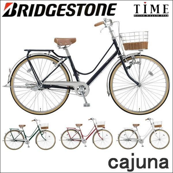 自転車の 通勤用自転車 おすすめ クロスバイク : 女性におすすめ!通勤用自転車 ...