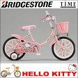 【完売】2012ブリヂストン(キティちゃんのキャラクター幼児車) ハローキティ・スタンダード(14インチ) KT14Sかわいい、楽しい「スタンダードモデル」 子供用自転車 ブリジストン 14インチ