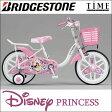ブリヂストン NPR16 新しくなったディズニープリンセス 16型 お姫さまになりたい女の子に ディズニーキャラクターシリーズ 「ディズニープリンセス」 子供用自転車 ブリジストン【完全組立済】