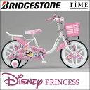 2013ブリヂストン NPR16 新しくなったディズニープリンセス 16型 お姫さまになりたい女の子に ディズニーキャラクターシリーズ 「ディズニープリンセス」 子供用自転車 ブリジストン【完全組立済】