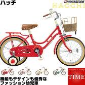【2013年継続モデル】ブリヂストン デザインナンバー1幼児自転車 ハッチ16 HACCI16(16インチ) HC162【機能もデザインも優秀な16型ファッション幼児車!】