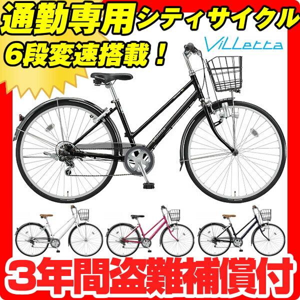 ... 通勤・通学自転車) > 26インチ