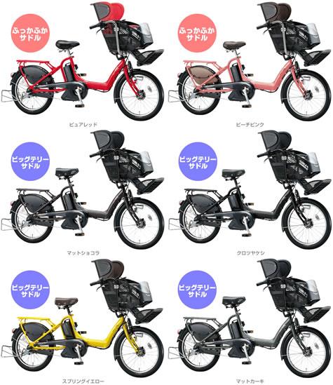 自転車の 3人乗り自転車 安い : ... 人乗り対応】:自転車専門店