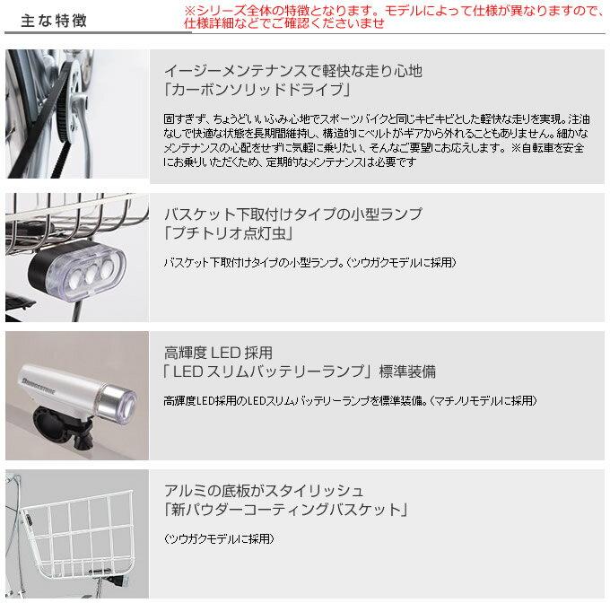 自転車の 自転車 アルミフレーム ママチャリ : モデル】【軽量アルミフレーム ...