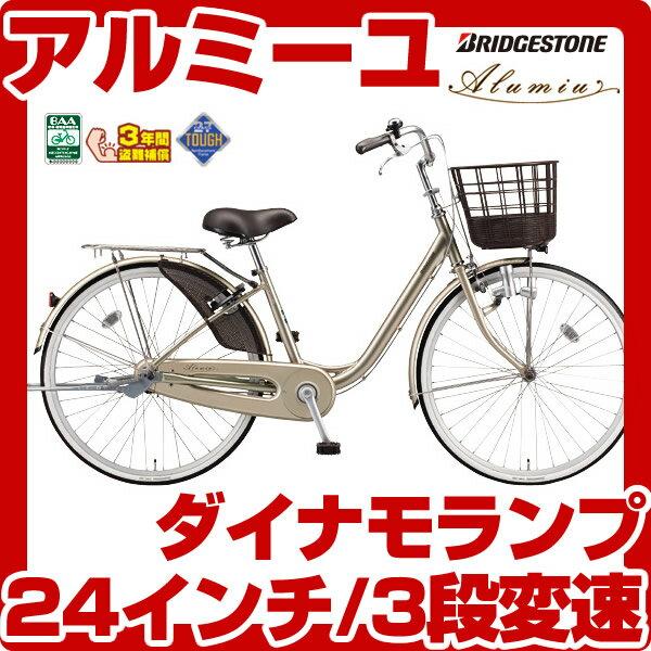 年モデル】【整備士が自転車 ...